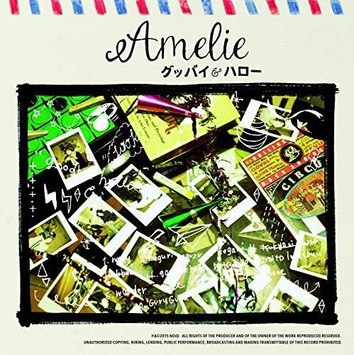 [Album] Amelie – グッバイ&ハロー (2015.12.09/MP3/RAR)
