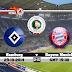 مشاهدة مباراة هامبورغ وبايرن ميونخ بث مباشر كأس ألمانيا Hamburg vs Bayern Munich