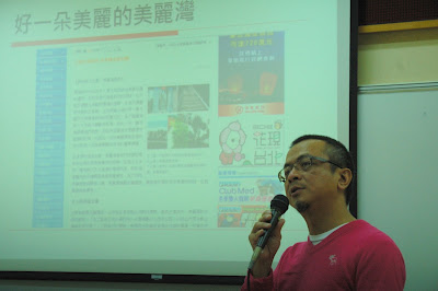 【記協會訊】「噴射機」反新聞置入的一年 黃哲斌促爭話語權
