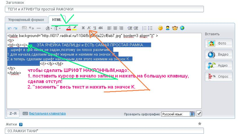 Как сделать наклон текста в фотошопе
