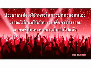 อำนาจในการปกครองตนเอง