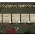 Բեթհովենի ծննդյան 245-րդ ամյակին նվիրված ինտերակտիվ Դուդլ