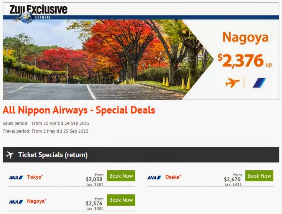 ANA 全日空「2人同行」優惠再返黎,之前錯過左就可以補飛,香港往返 東京 / 大阪 / 名古屋 $2,376起,9月前出發。