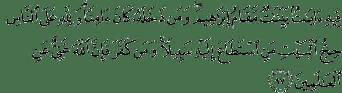 Surat Ali Imran Ayat 97