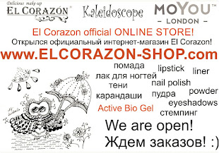 elcorazon-shop.com