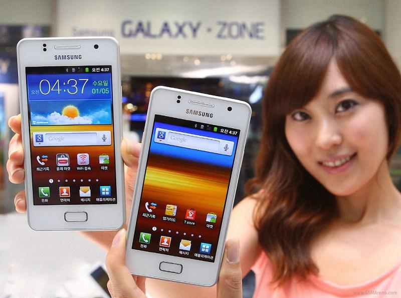 Harga HP Samsung Galaxy Android Terbaru 2013