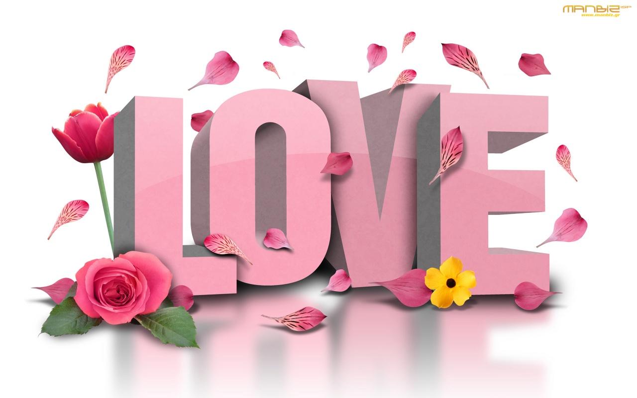 http://1.bp.blogspot.com/-Vz7X-bvpHmo/UFU606Zuo4I/AAAAAAAACro/-7uxhH-e9jQ/s1600/love%2Bwallpaper%2B2012%2B1.jpg