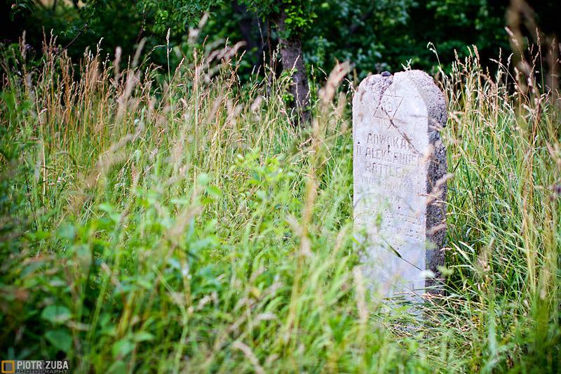 Cmentarz żydowski w Baligrodzie