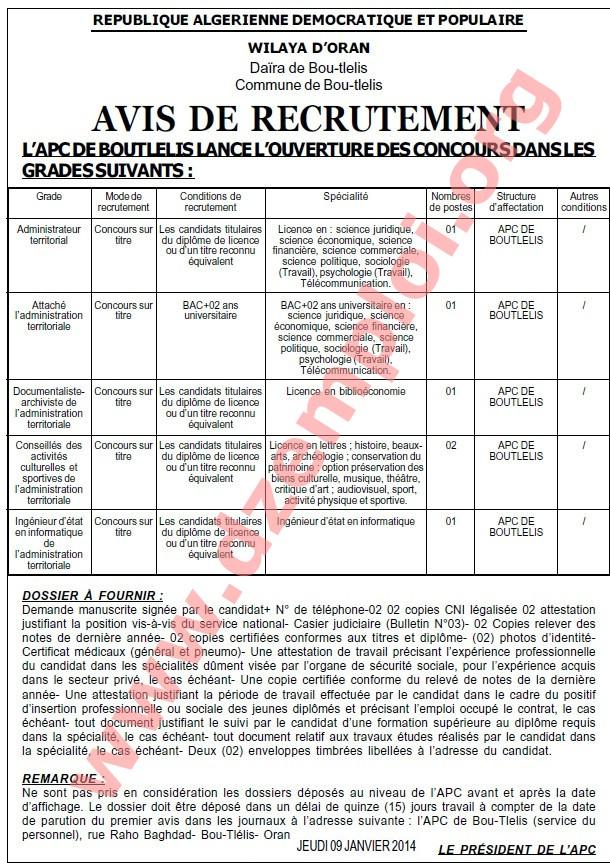 إعلان مسابقة توظيف في بلدي بوتليليس دائرة بوتليليس ولاية وهران جانفي 2014 Oran.jpg