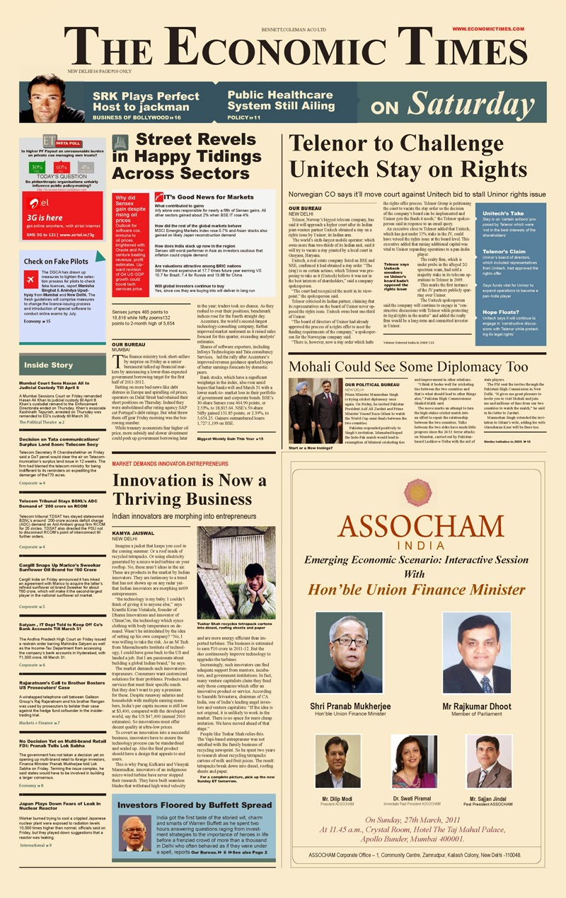 Newspaper Layout Designs ~ Dashy Design Art
