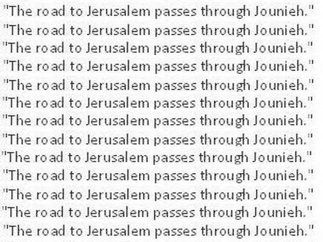 from beirut to jerusalem pdf