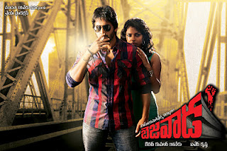naga chaitanya amala paul ram gopal varma movie
