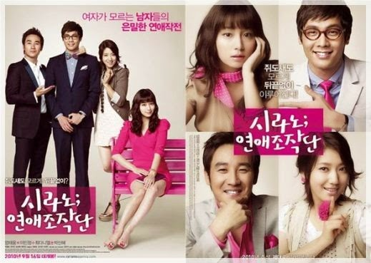 Film Korea Cyrano Agency Subtitle Indonesia