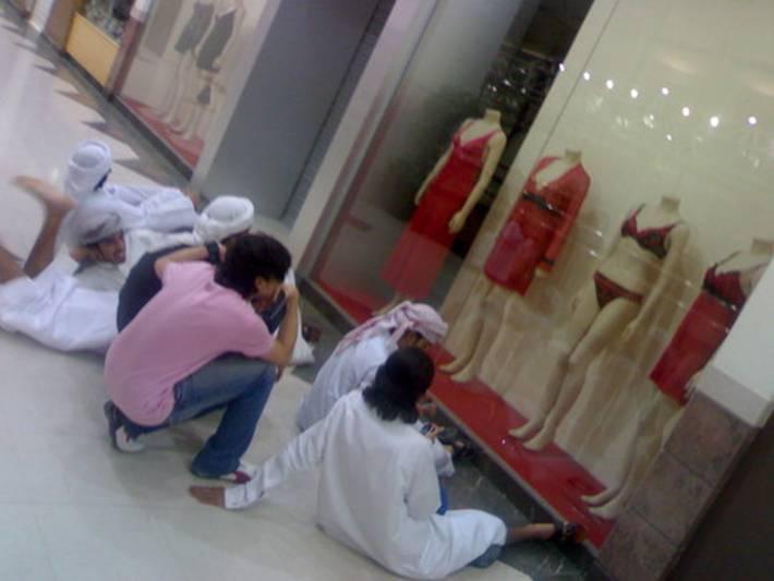 فروشگاه لباس زنانه ایرانی
