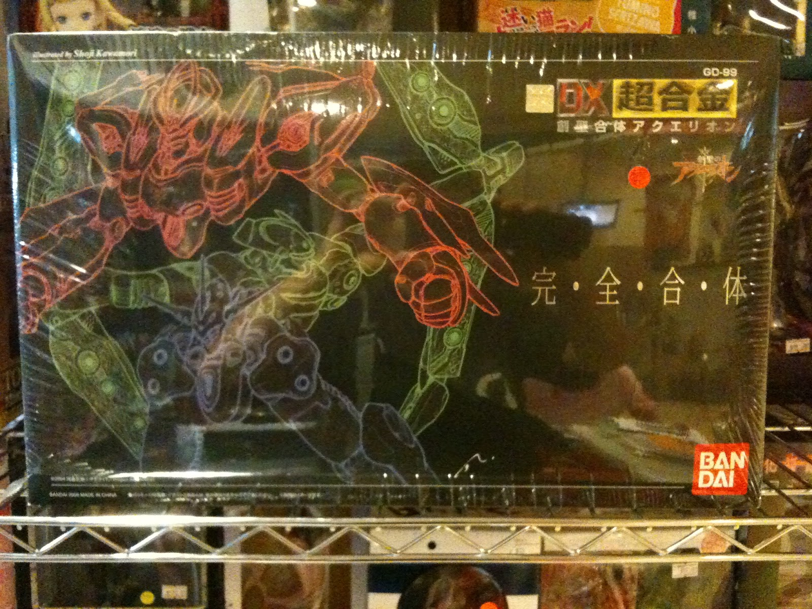 DX GD 99 Aquarion Mint In Sealed Box MISB