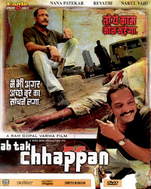 Ab Tak Chhappan movie