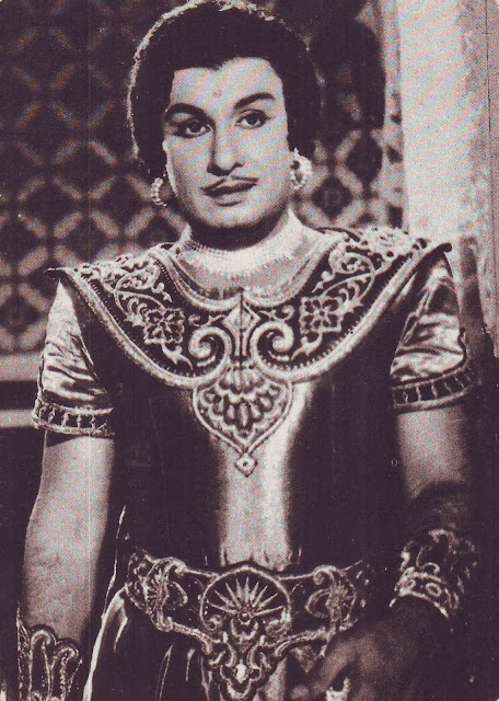 'Makkal Thilagam' MGR Rare Unseen Pictures 13