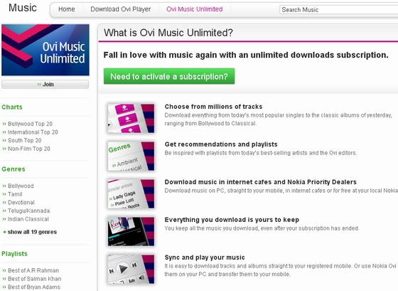 Nokia ovi music coupons