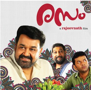 Rasam (2015) Malayalam Movie DVDRip 300MB
