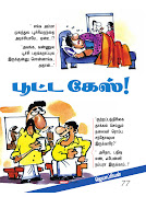 Jokes pages from Weekly Tamil Magazine Kumudam issue dated 13022013