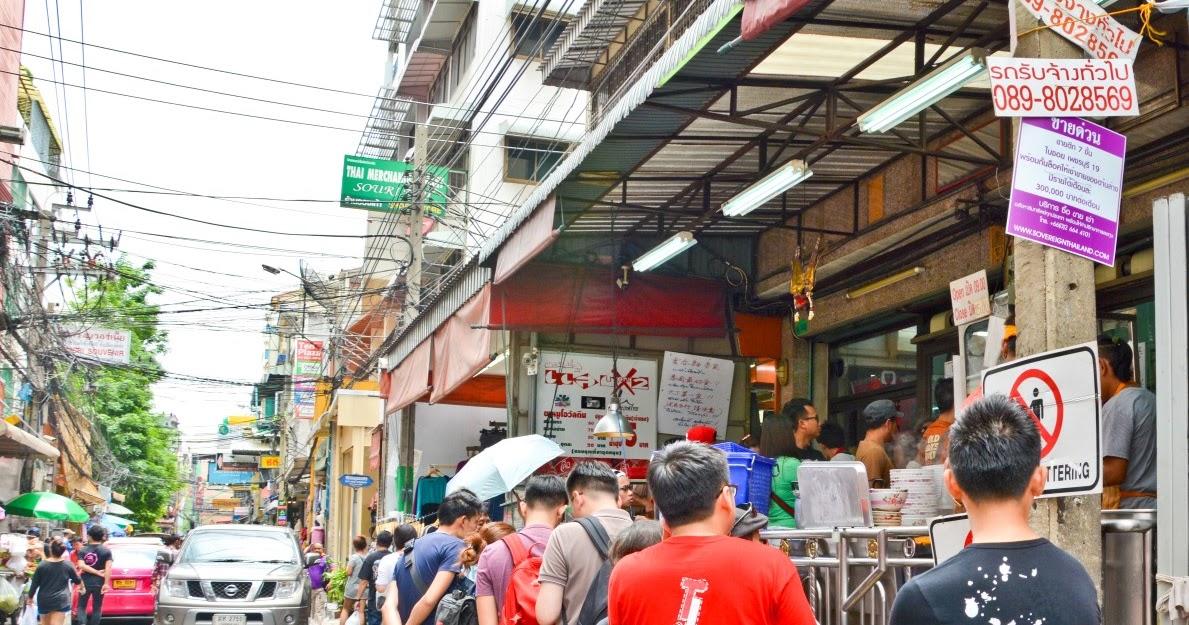 home fast travelers bangkok kunming