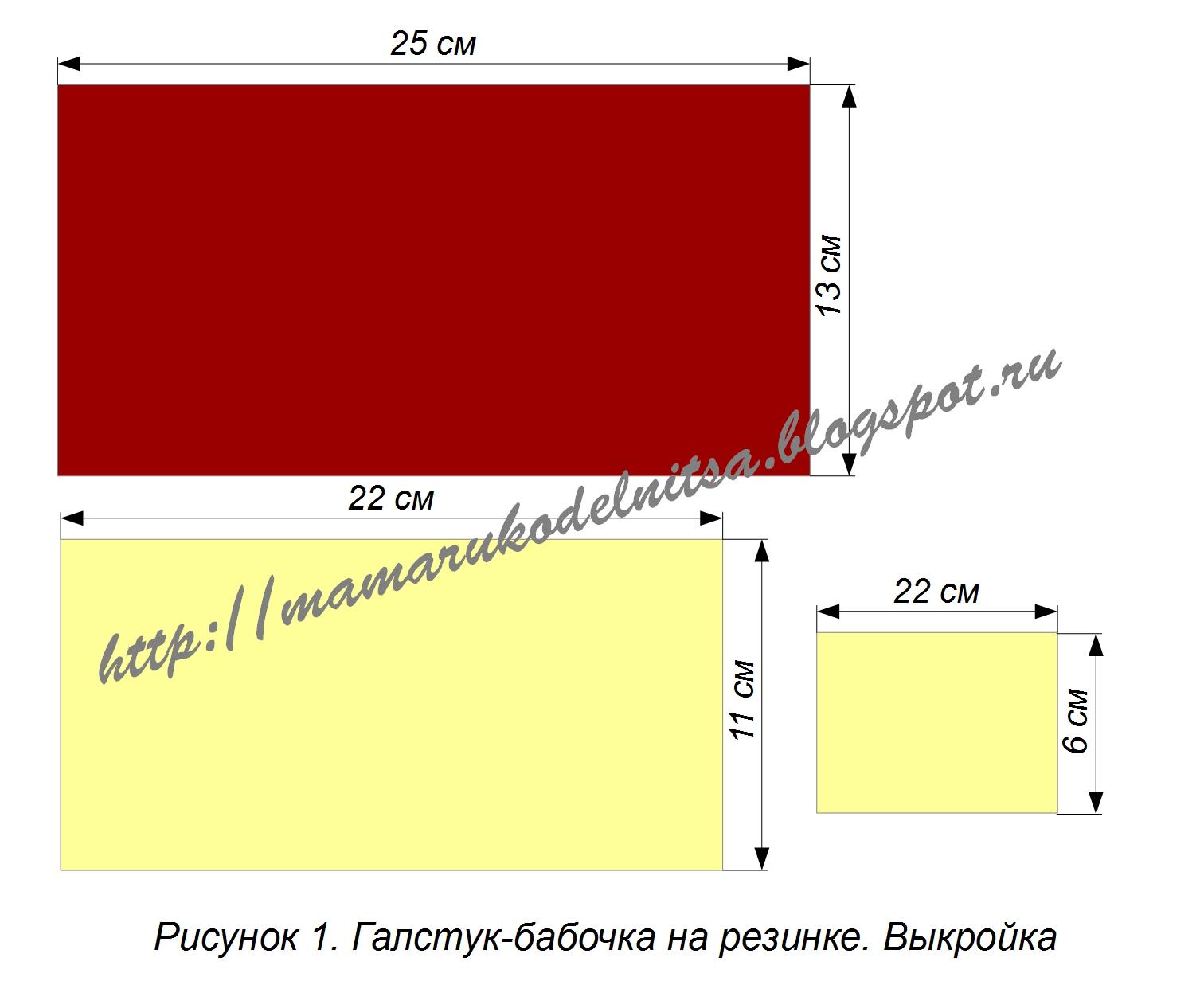 Завязать галстук на резинку схема - idealpodarki.ru