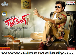 Gabbar Singh Telugu Mp3 Songs Free  Download -2012