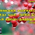 Tamil Inspiring Life Speech Quotes and Pictures