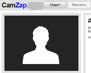 zap chat sites Zap is an onomatopoeic word for an electrostatic discharge, especially one that  causes an  zap, the iso 639-3 and 639-2 code for the zapotec languages,  spoken in mexico zapcom, a 1998-2008 media website run by zapata  corporation,.