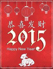 Agli amici cinesi un augurio di Buon Anno