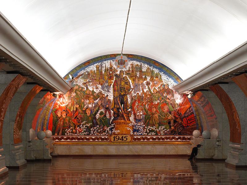 metro decor - Metro Decor