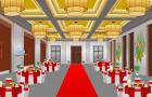 Valentine Party Hall Escape