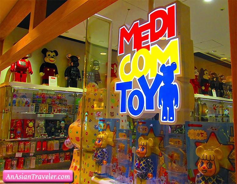 MediCom Toy store