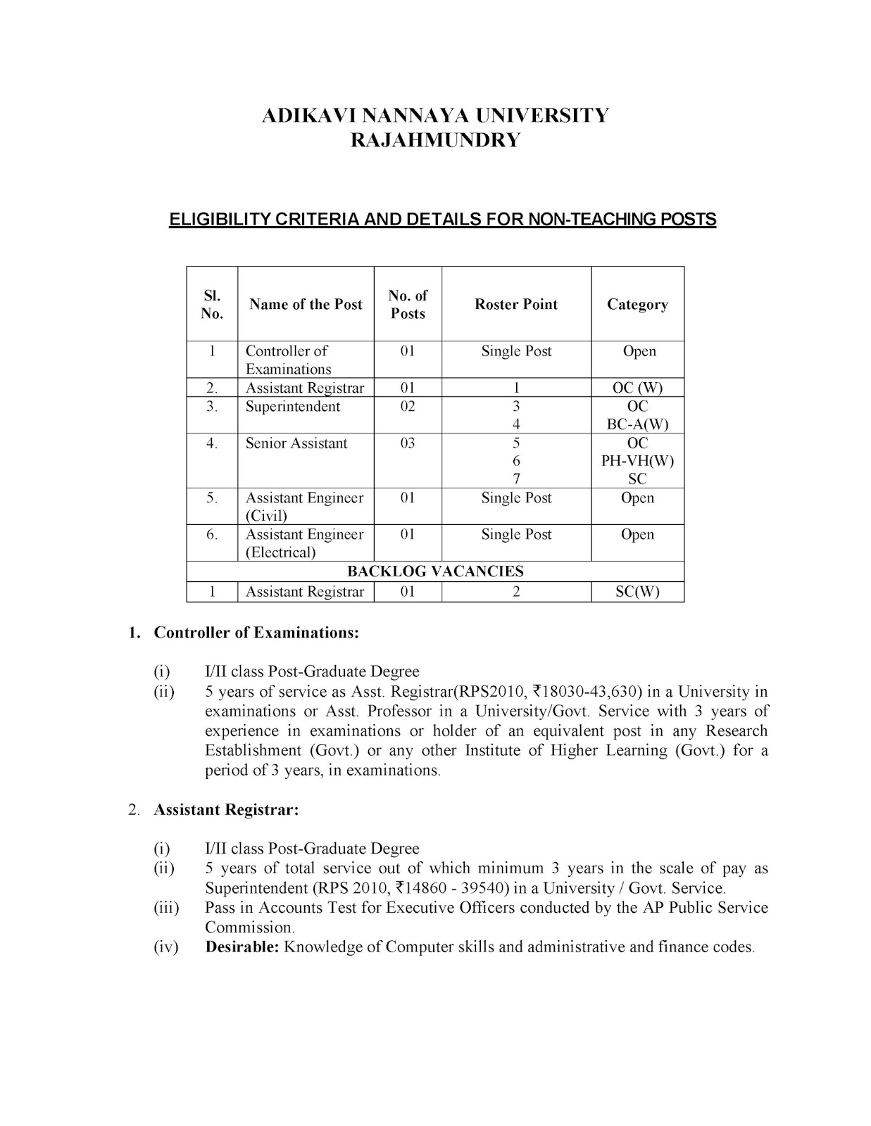 Doc7281032 Format of No Objection Certificate for Passport – No Objection Letter Format