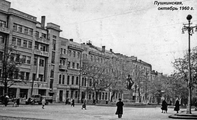 Пушкинская-Ростов-на-Дону
