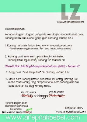 Phewit! Nak Join Bloglist arepnakbebel.com (2015) - Season 2