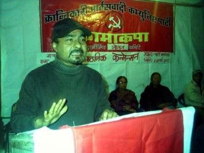 CPRM spokesperson Govind Chhetri