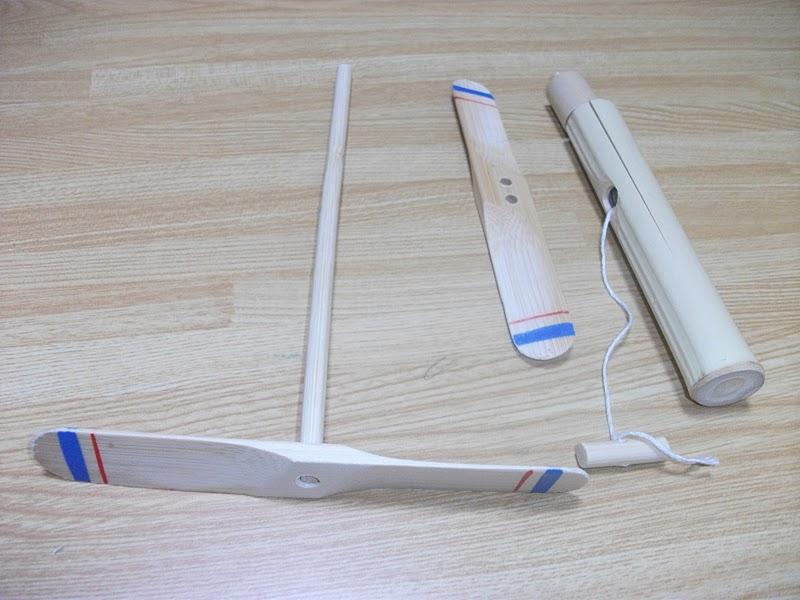Whirligig Toys 60