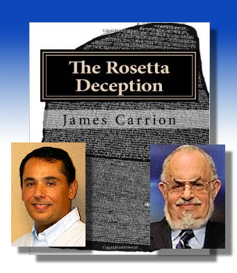 Former MUFON Director, James Carrion & Noted Ufologist, Stanton Friedman at Odds