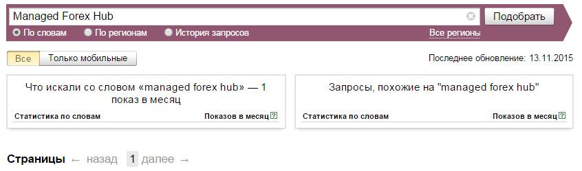 Forex hub курс бата к рублю калькулятор