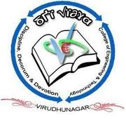 jobs at Sri Vidya College of Engineering & Technology