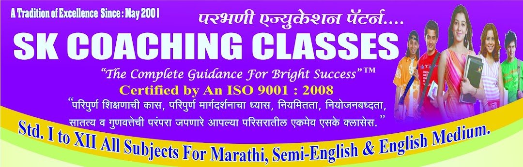 SK COACHING CLASSES PARBHANI