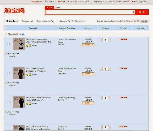 Taobao SEA, Online Shopping, giveaway RMB1,500, alipay, taobao, registration