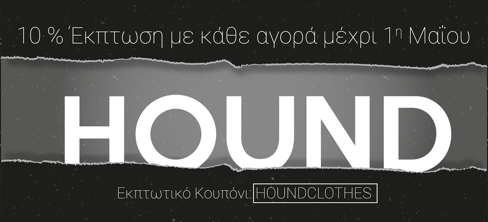 Hound Clothes
