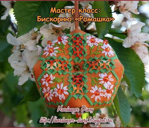 http://hardanger-diary.blogspot.ru/2014/01/biskornju-romashka.html