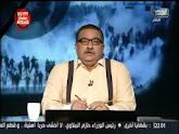 برنامج  هنا القاهرة مع إبراهيم عيسى حلقة يوم الثلاثاء 17-9-2013