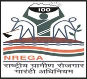 MNREGA Chhattisgarh Recruitment 2013