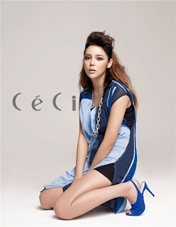 Park Si yeon Korean Actress Sexy And Hot Photo Special Collection 16