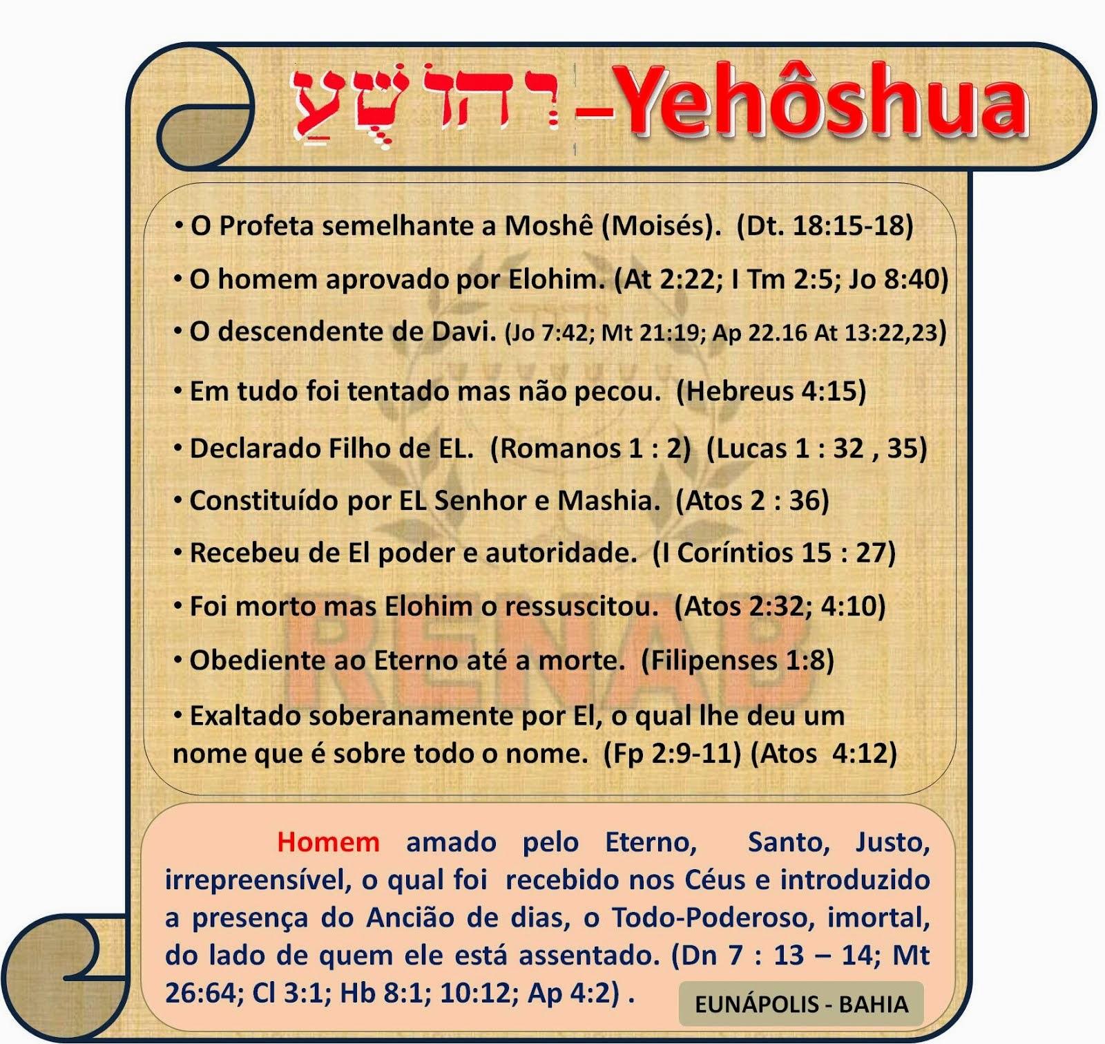 Yehôshua