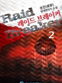 Raid Breaker